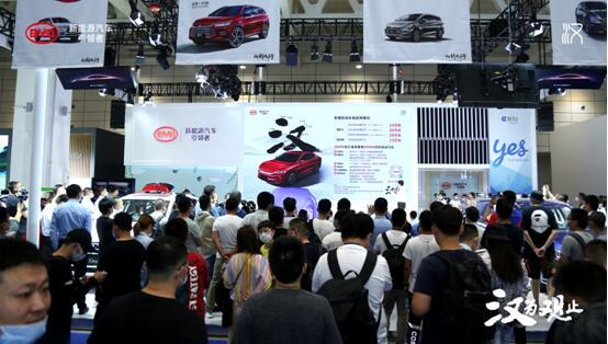全球超安全智能新能源旗舰轿车 比亚迪汉山东首发亮相齐鲁车展