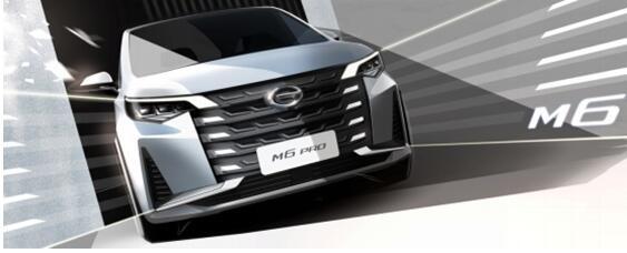 传祺M6 PRO外观设计图曝光,品质跃升,拒绝呆板设计!
